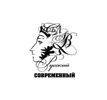 SovremenRussky
